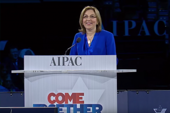 Lillian Pinkus, AIPAC's first female president in a decade, speaking at the organization's conference in Washington, D.C., March 21. JTA Screenshot from YouTube.
